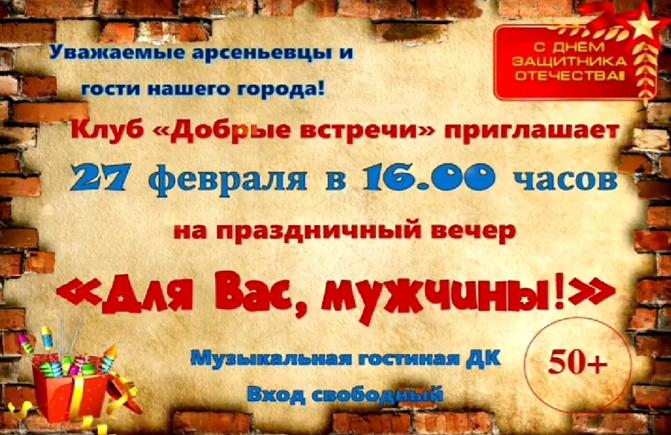 Образ для мужчины в клубе клуб нумизматов адрес в москве